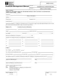 "Form RSMM1110-40 ""Optional Motorist Services and Recreational and Cultural Facilities Sign Application Form"" - Saskatchewan, Canada"
