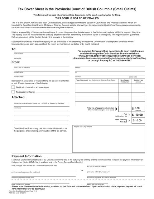 SCR Form 20 (ADM833SMCL) Printable Pdf
