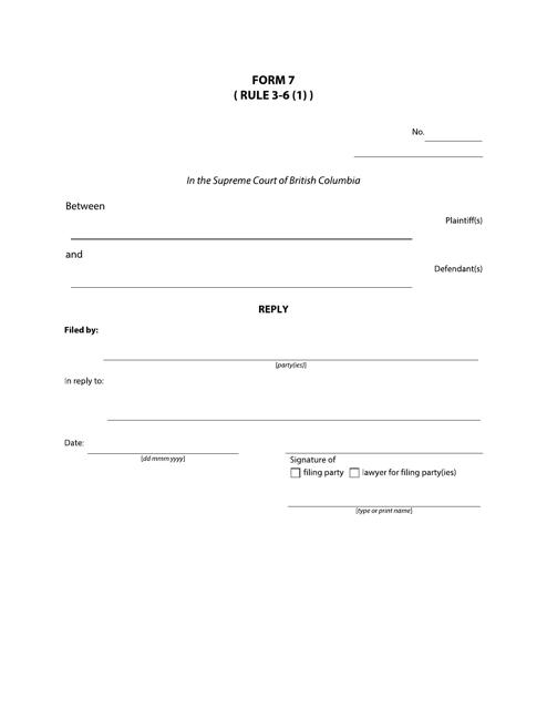 Form 7 Printable Pdf