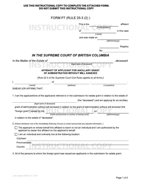 Form P7 Printable Pdf