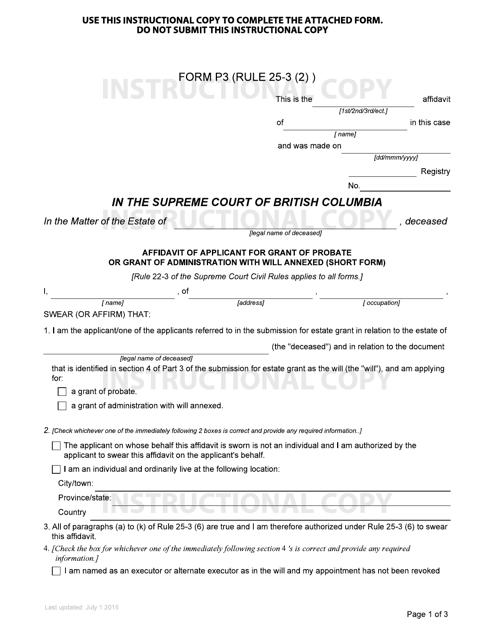 Form P3 Printable Pdf