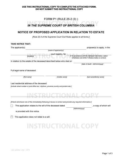 Form P1 Printable Pdf