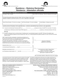 "Form NWT8895 ""Residency - Statutory Declaration"" - Northwest Territories, Canada (English/French)"