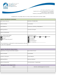 """Community Tourism and Cultural Industries Application Form"" - Nunavut, Canada"
