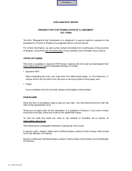 """Form SJ-1138A """"Request for the Translation of a Judgment"""" - Quebec, Canada"""