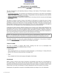 """Form SJ-1120A """"Declaration by the Garnishee (Seizure of Money in the Hands of Third Persons)"""" - Quebec, Canada"""