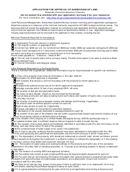 """""""Materials Presence/Absence Checklist"""" - New Hampshire"""