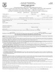 "Form LAW16006 ""Permit to Bait Wildlife"" - New Hampshire"