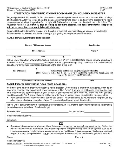 DFA Form 474  Printable Pdf