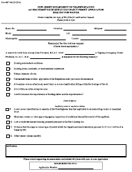 """Form MT-159 """"Request for Waiver"""" - New Jersey"""