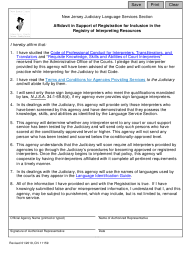 "Form 11159 ""Affidavit in Support of Registration for Inclusion in the Registry of Interpreting Resources"" - New Jersey"