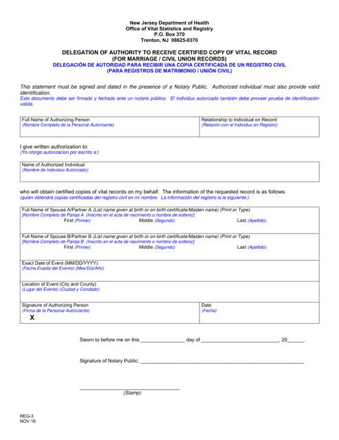 Form REG-3 Printable Pdf