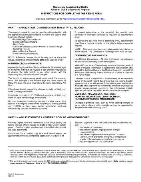 Form REG-15  Printable Pdf