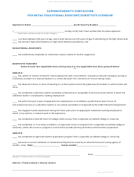 """Superintendent's Verification for Initial Educational Assistant/Substitute Licensure"" - New Mexico"