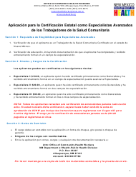 """""""Aplicacion Para La Certificacion Estatal Como Especialistas Avanzados De Los Trabajadores De La Salud Comunitaria"""" - New Mexico (Spanish)"""