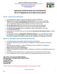 Aplicacion De Renovacion De La Certificacion De Los Trabajadores De La Salud Comunitaria - New Mexico