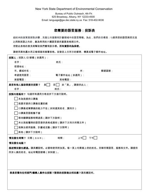 Form LA1TC Printable Pdf