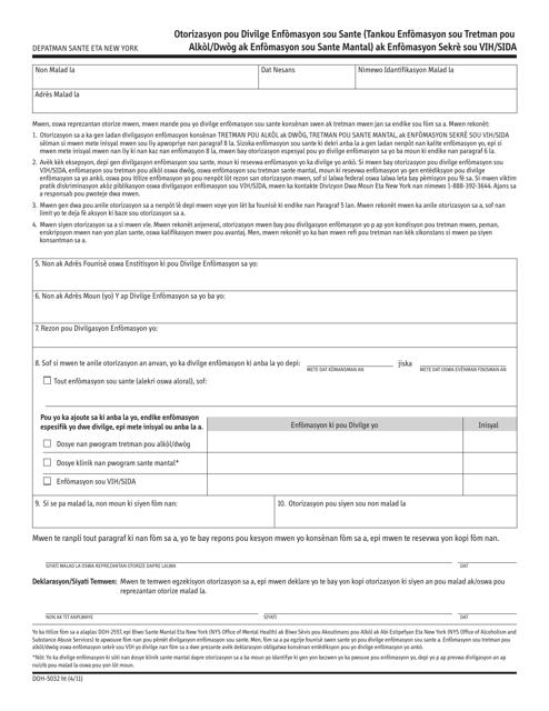 Form DOH-5032HT Printable Pdf