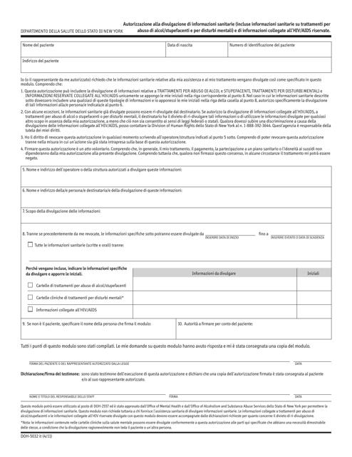 Form DOH-5032IT Printable Pdf