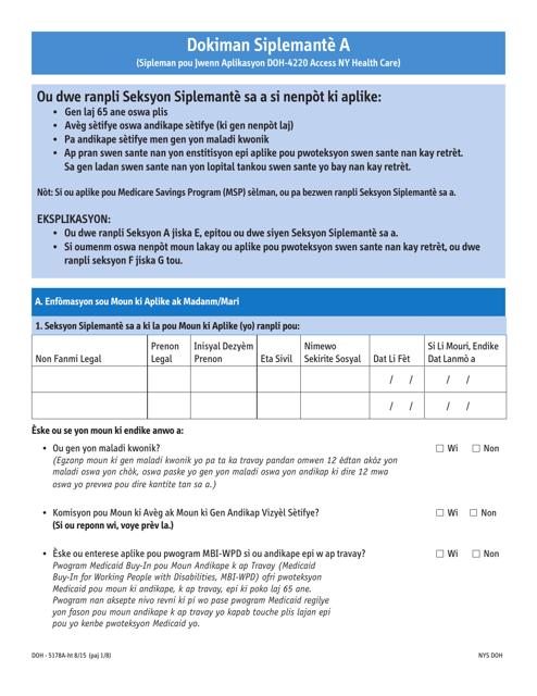 Form DOH-5178A-HT Supplement A Printable Pdf