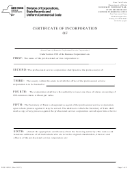 """Form DOS-1523-F """"Professional Service Certificate of Incorporation"""" - New York"""
