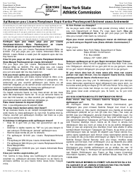 """Form DOS-2047-A """"Application for Professional Combative Sport Second/Trainer or Matchmaker License"""" - New York (Haitian Creole)"""