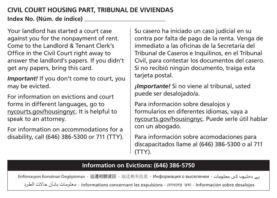 """Postcard Notification Summary Proceeding - Non-payment"" - New York City (English/Spanish) Download Pdf"