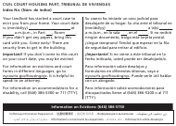 """Postcard Notification Summary Proceeding - Holdover"" - New York City (English/Spanish)"