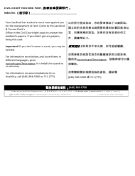 """Postcard Notification Summary Proceeding - Non-payment"" - New York City (English/Chinese)"