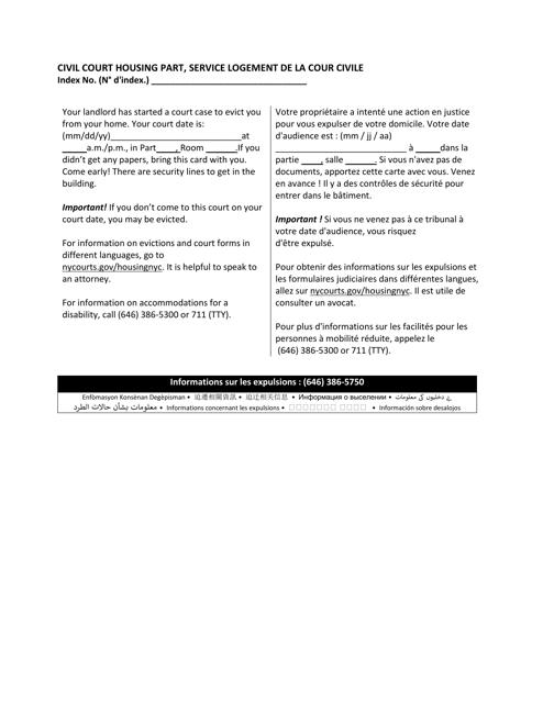 """Postcard Notification Summary Proceeding - Holdover"" - New York City (English/French) Download Pdf"