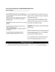 """Postcard Notification Summary Proceeding - Non-payment"" - New York City (English/Bengali)"
