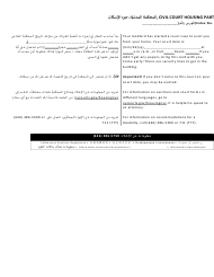 """Postcard Notification Summary Proceeding - Holdover"" - New York City (English/Arabic)"