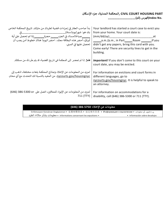 """Postcard Notification Summary Proceeding - Holdover"" - New York City (English/Arabic) Download Pdf"