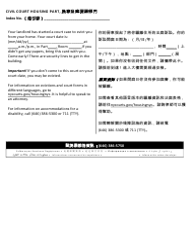 """Postcard Notification Summary Proceeding - Holdover"" - New York City (English/Chinese)"