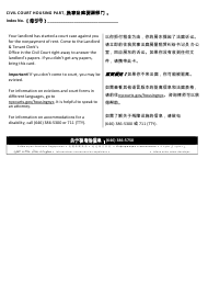 """""""Postcard Notification Summary Proceeding - Non-payment"""" - New York City (English/Chinese Simplified)"""