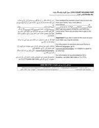 """Postcard Notification Summary Proceeding - Holdover"" - New York City (English/Urdu)"