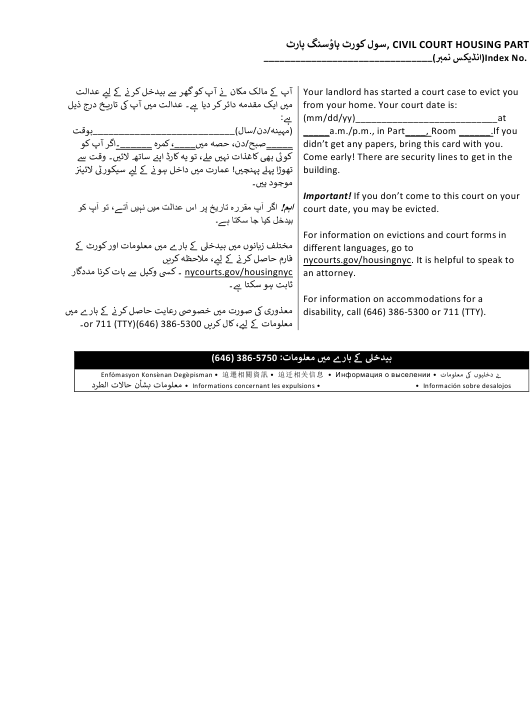 """Postcard Notification Summary Proceeding - Holdover"" - New York City (English/Urdu) Download Pdf"