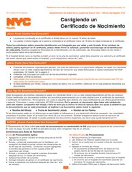 """Formulario VR172 """"Corrigiendo Un Certificado De Nacimiento"""" - New York City (Spanish)"""