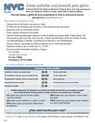 """""""Solicitud De Licencia Para Perro"""" - New York City (Spanish)"""