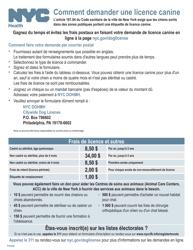 """Dog License Application"" - New York City (French)"
