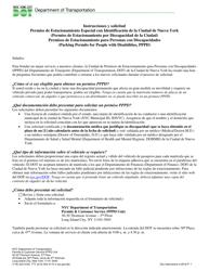 """""""Permiso De Estacionamiento Especial Con Identificacion De La Ciudad De Nueva York"""" - New York City (Spanish)"""