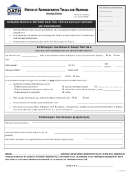 """Form GN7A """"Respondent's Request for a New Hearing Date (Reschedule)"""" - New York City (Haitian Creole)"""