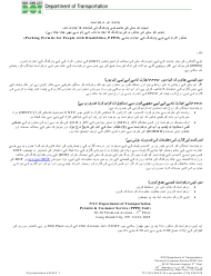 """Application for a New York City Parking Permit for People With Disabilities"" - New York City (Arabic)"