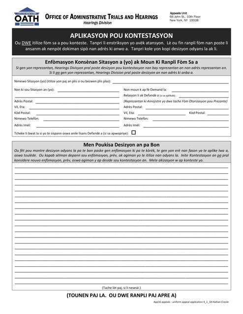 Form APP16 Printable Pdf