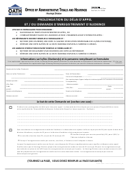 """Form APP17 """"Request for Extensions and Hearing Recordings by Mail"""" - New York City (French)"""