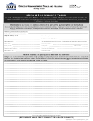 """Form APP18 """"Response to Appeal Application"""" - New York City (French)"""