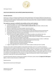 """Formulario DSS-4451 """"Solicitud De Servicios De Sustento De Menores"""" - North Carolina (Spanish)"""