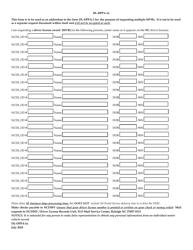 "Form DL-DPPA-1A ""Request Official Driver Record, Continuation Sheet"" - North Carolina"