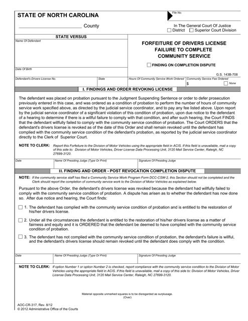 Form AOC-CR-317  Printable Pdf