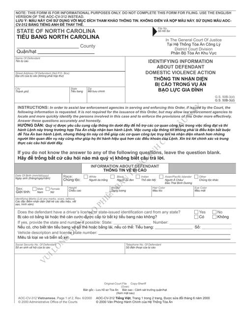 Form AOC-CV-312 Printable Pdf